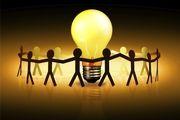 خوزستان رتبه اول صرفه جویی در مصرف برق کشور را دارد