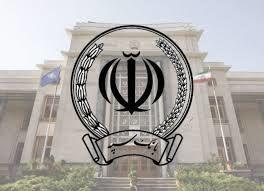 تقدیر رئیس شورای هماهنگی تبلیغات اسلامی استان تهران از روابط عمومی بانک سپه