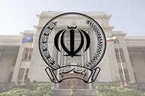 تندیس طلایی سومین جشنواره تبلیغات ایران به روابط عمومی بانک سپه اهدا شد