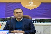 احداث نخستین سینمای کودک در منطقه ۱۵ اصفهان