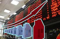 مبادله 11 میلیون و 746 هزار سهم در بورس خوزستان