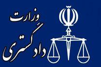 ۵ کلینیک حقوق شهروندی در کرج افتتاح شد