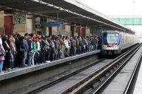 مترو به ایستگاه راه آهن متصل می شود