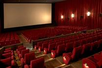چراغ سینماها پس از سه روز تعطیلی روشن میشود
