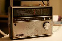 پخش نمایش رادیویی تسخیر و تولد در روز 13 آبان