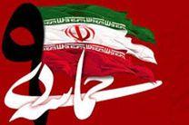 تمهیدات ترافیکی و انتظامی پلیس تهران برای مراسم سالگرد ۹ دی