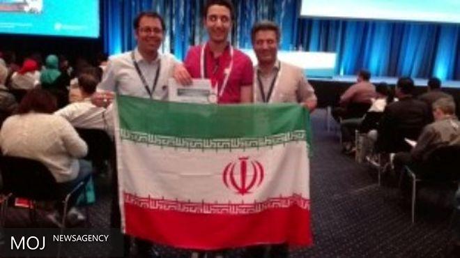 مقام چهارمی جهان برای دانش آموز ایرانی در مسابقات Brain Bee