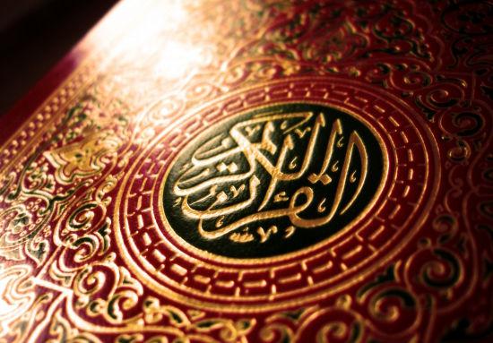 مدرسه قرآنی امام سجاد(ع) در قم افتتاح شد