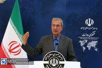 تصویب آیین نامه اعطای تابعیت ایران به فرزندان ازدواج زنان ایرانی با مردان خارجی