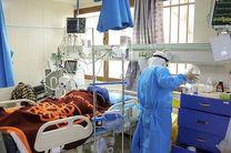 بستری شدن 81 بیمار جدید مبتلا به ویروس کرونا در اصفهان