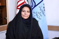 تاسیس یکصدمین سالگرد اداره کل آموزش و پرورش استان اصفهان همزمان با هفته دفاع مقدس