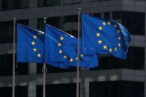 اتحادیه اروپا دولت چین را تحریم کرد