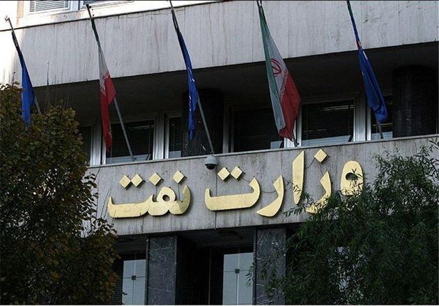 تحقق 99 درصدی برنامه تولید نفت در استان خوزستان