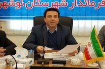 ۳۸ کلیومتر از سواحل دریا در شهرستان نوشهر آزاد شد