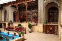 230 اقامتگاه بوم گردی در اصفهان پذیرای اسکان گردشگران است
