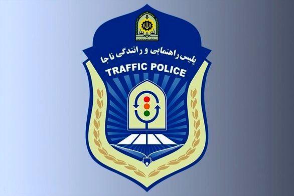 اعلام محدودیتهای ترافیکی قم در روز وداع با پیکر شهید سپهبد قاسم سلیمانی