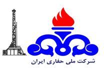 تمامی سهام شرکت ملی حفاری  به شرکت ملی نفت ایران تعلق دارد