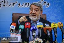 نتیجه انتخابات ریاست جمهوری یکباره توسط وزیر کشور اعلام میشود