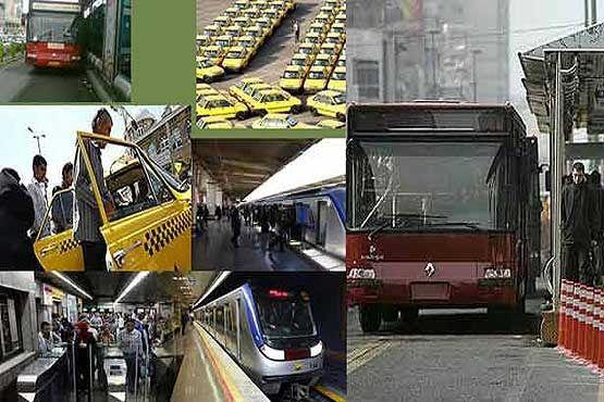 پایان پروژه برآورد تعداد مسافر ایستگاههای حملونقل عمومی