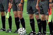 داوران هفته بیستم لیگ برتر بیستم فوتبال ایران مشخص شدند