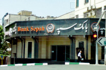 تقدیر فرمانده نیروی انتظامی از مدیر عامل بانک سپه