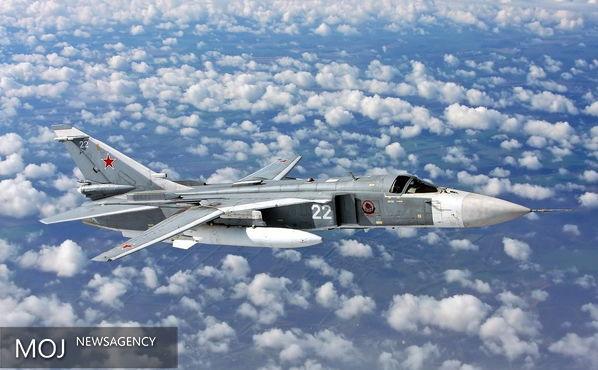 یک هواپیمای روسی از رادار محو شد