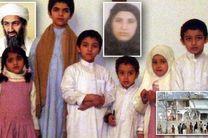 ماجرای شب واقعه از زبان همسر چهارم بن لادن