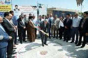 عملیات بزرگترین طرح تاسیسات فاضلاب روستایی کشور در فلاورجان