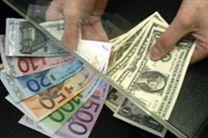 آخرین قیمتها از بازار سکه و ارز