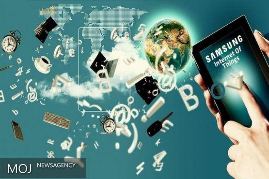 سامسونگ برای اینترنت اشیا سرمایه گذاری می کند