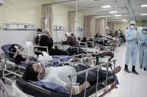 شناسایی ۱۶۳۶۲ بیمار کرونایی در کشور/ ثبت ۳۱۷ فوتی جدید