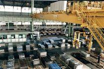 کسب بهترین عملکرد کیفی محصولات «شرکت فولاد مبارکه» از تاریخ راه اندازی/ بازده کیفی محصولات شرکت فولاد مبارکه به 91 درصد رسید