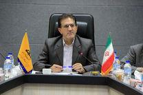 گازدار شدن 221 واحد صنعتی در کردستان