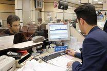 بازدید مدیر عامل بانک مسکن از شعبه توانیر ولیعصر (عج)