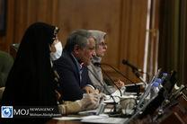 تغییر نام ۳۴ معبر و بوستان در سطح شهر تهران
