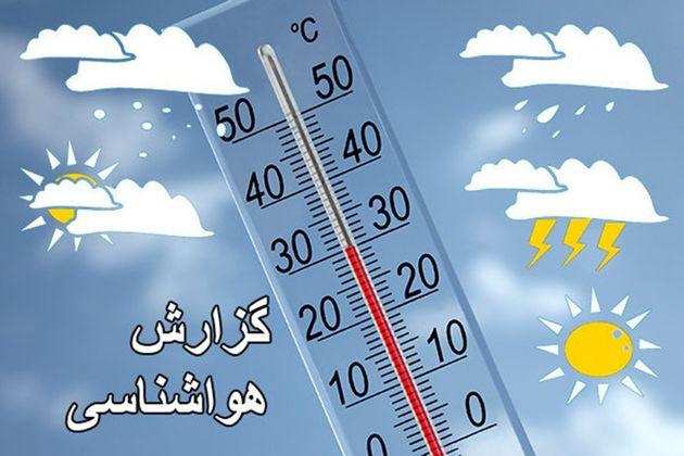وضعیت آب و هوای 25 خرداد ماه