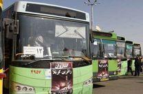 پیش بینی 1900 دستگاه اتوبوس برای خدمت رسانی به زائرین اربعین حسینی