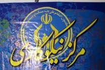 افتتاح  5 مرکز نیکوکاری تا پایان شهریور در اصفهان