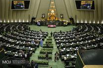بیانیه مجلس در محکومیت برگزاری همهپرسی اقلیم کردستان عراق