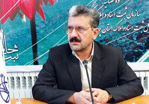 ثبت اسناد و املاک مازندران دومین دستگاه پردرآمده استان است