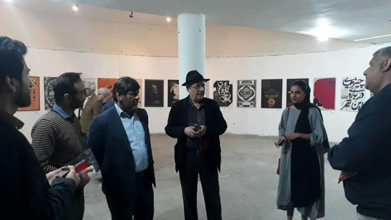 چهل شهر کشور میزبان چهل اثر از گنجینه موزه هنرهای معاصر تهران