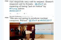 نظر ظریف درباره پاسخ ایران به تهدیدات در توئیتر کنفرانس امنیتی مونیخ