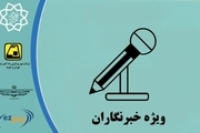 اطلاعیه شهرداری تهران در خصوص کارت بلیت خبرنگاران