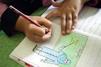 انجام تکالیف نوروزی در مدارس ابتدایی هرمزگان ممنوع اعلام شد
