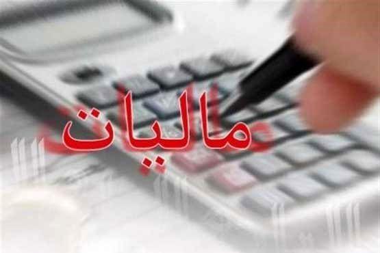 مهلت ارائه اظهارنامه مالیات برارزش افزوده فصل بهار تمدید نمی شود