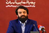 جشنواره پویانمایی تهران گردهمایی جامعه انیمیشن ایران است / احداث مرکز انیمیشن و رندر فارم در بهار 98