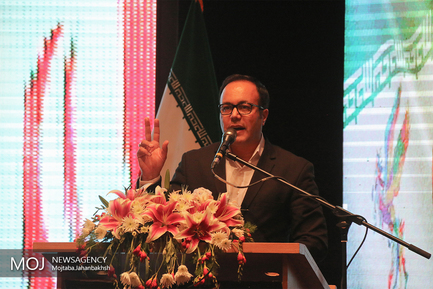 افتتاح سی و هفتمین جشنواره فیلم فجر در اصفهان