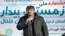 جشنواره های زمستان بیدار در اردبیل در حد مطلوب برگزار شد