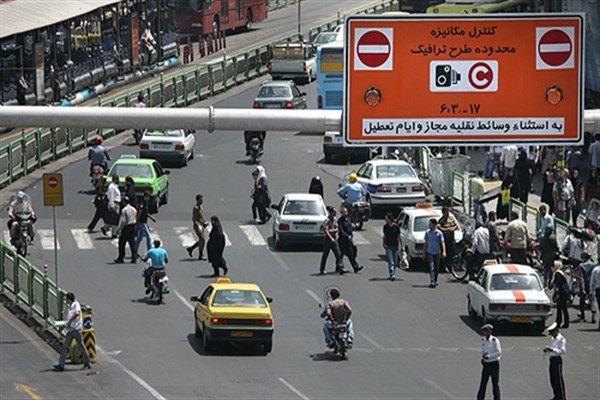 طرح ترافیک و زوج و فرد در تهران از فردا اجرایی می شود