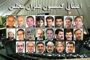 اعضای کمیسیون عمران مجلس شورای اسلامی فردا وارد خوزستان می شوند